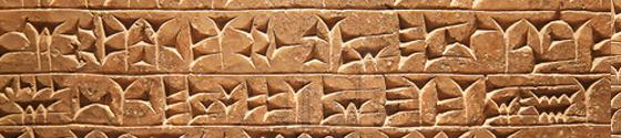 sumerien